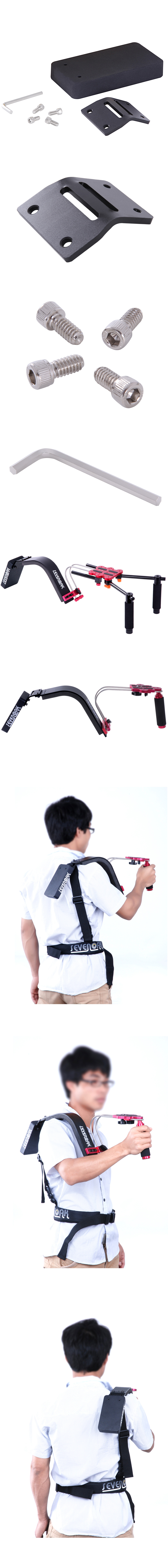 Counter Weight SK-R01CW【Camera Rigs】