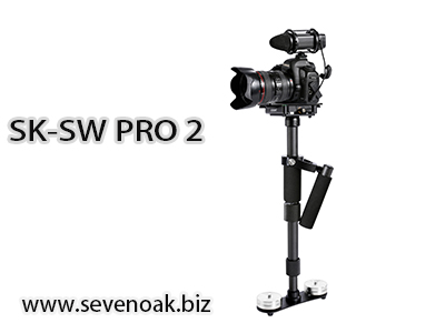cheap handheld camera stabilization system